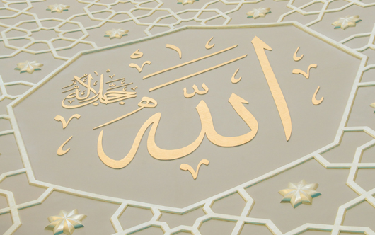 derne masjid gebetszeiten